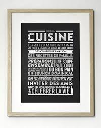 affiche cuisine affiche dans la cuisine la cabane à eugène