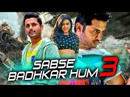 film indo romantis youtube free download mann hd hindi full movie aamir khan manisha