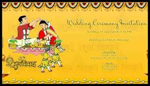 marriage invitation cards online create indian wedding invitation card online free 2018