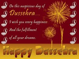 happy dussehra dasara 2017 wishes sms images messages