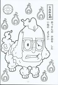 36 best youkai watch coloring pictures images on pinterest
