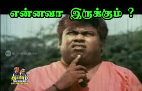 Thinking Memes - tamil comedy memes thinking memes tamil comedy photos with text
