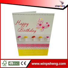 Free Halloween Birthday Cards by Greeting Cards Printing Machine Greeting Cards Printing Machine