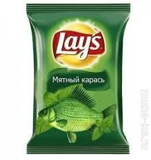 Lays Chips Meme - create meme mint carp mint carp lays chips chips for pregnant