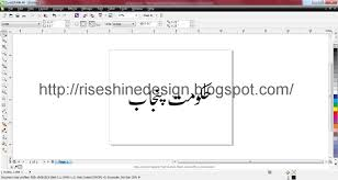 corel draw x6 keyboard shortcuts pdf inpage urdu text to corel draw design world