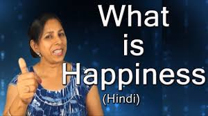 effort quotes in hindi what is happiness motivational video for success in hindi by ms