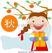 korean thanksgiving day stock photos korean thanksgiving day