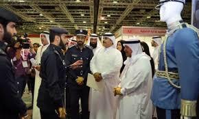 Qatar Ministry Of Interior Traffic Department Ministry Of Interior Moi Doha Qatar Archives Marhaba L Qatar U0027s
