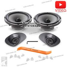 buy peugeot integration ifp 207 u2014 buy car speaker for peugeot 207 307 308