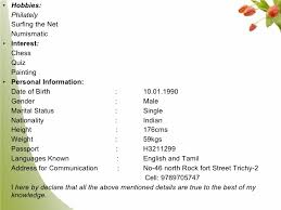 Hostess Sample Resume by Interview Skills