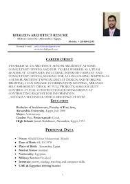 architect company names aent us