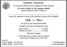 muslim wedding card wording wedding invitation card wording template gift card ideas