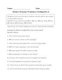 circling relative pronouns worksheet part 1 beginner worksheets
