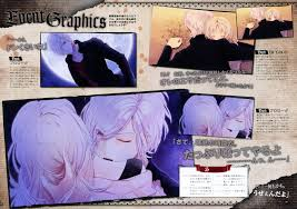dark purple subaru diabolik lovers haunted dark bridal image 1626430 zerochan