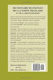 dictionnaire cuisine francais amazon fr dictionnaire multilingue de la cuisine