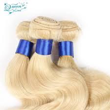 Pure Virgin Hair Extensions by Cheap 2017 7a Brazilian Pure Virgin Hair 3bundles Body 613