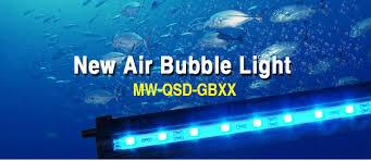 free sample all types of aquarium led tube light ac 220v
