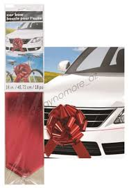 new car gift bow car gift bow party decorate large birthday christmas