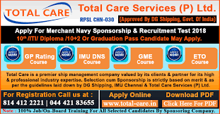 Deck Rating Jobs by Merchant Navy Imu Cet 2018 Online Application Form 2018 2019