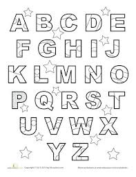 abc pages to print abc coloring pages for kindergarten printable letter coloring page