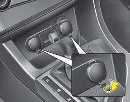 2011 Kia Optima Interior Kia Optima Power Outlet Interior Features Features Of Your