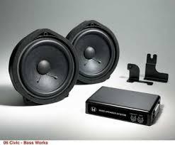 2006 honda civic speakers bass system kit civic 272 51