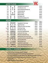 Family Garden Menu - our menu zen garden chinese cuisine