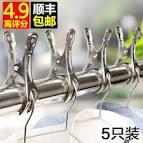 Image result for steel hanging clip