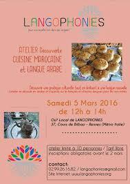 affiche atelier cuisine atelier découverte cuisine marocaine et langue arabe