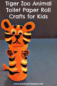 Paper Roll Crafts For Kids - tiger zoo animal toilet paper roll crafts for kids 1 jpg