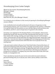 Examples Of Experience For Resume by Brilliant Cover Letter Examples Of Housekeeper Position Vntask Com