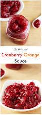 cranberry sauce thanksgiving recipe