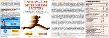 energy u0026 fat metabolism factors 30 capsules 8293741 hsn
