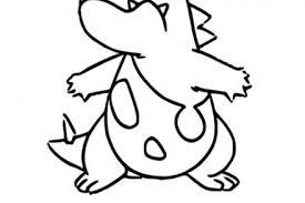 coloriage dessin a imprimer du pokemon suicune entei et raiku