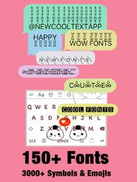 new cool text fonts fx emoji font u0026 font keyboard on the app store