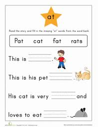 word family story at word families first grade reading and