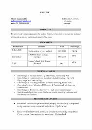 Monster Com Resume Templates 100 Monster Resumes Download Monster Resume Samples
