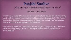 wedding planning services wedding planning services in chandigarh