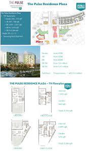 bishopsgate residences floor plan dubai south pulse real estate india