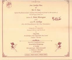 Best Invitation Cards For Marriage Marriage Invitation Card Matter In English Hindu Futureclim Info
