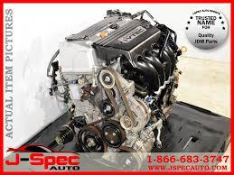 2010 honda accord parts jdm k20a type r motor honda cr v k20a2 accord k24a 2 4l motors
