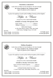 muslim wedding invitation wording muslim wedding invitation wording in paperinvite