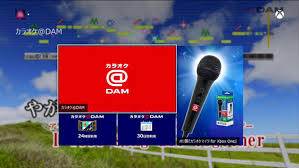 karaoke xbox one an update on karaoke dam for japan s xbox one gameluv