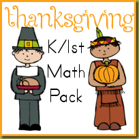 thanksgiving kindergarten 1st math pack royal baloo