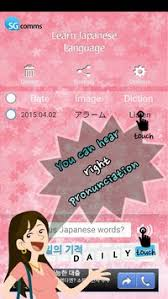 japanese language apk learn japanese language apk free education app for