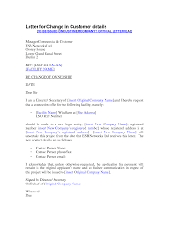 change of business ownership letter 28 images sap sd business