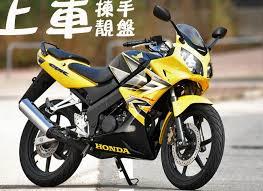 latest honda cbr bikes honda cbr 150r sports bike for indians