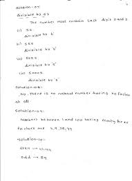 rd sharma class 6 maths solutions chapter 2 playing with numbers