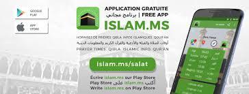sorato ladari dourous cours islamiques audio chants islam coran mp3