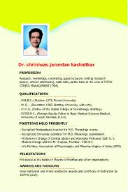 curriculum vitae sles for doctors india resume for doctors sle customer service mbbs doctor format